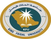 وظائف شاغرة للجنسين بجامعة الملك فيصل