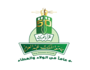 جامعة الملك عبد العزيز تعلن وظيفة معيد للنساء بقسم اللغات الأوروبية