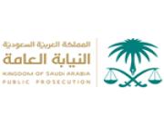 النيابة العامة تعلن فتح التقديم لوظائف كادر الأعضاء بمرتبة ملازم تحقيق