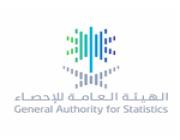 الهيئة العامة للإحصاء تعلن توفر وظائف شاغرة لحملة الثانوية كحد أدنى
