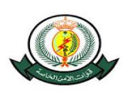 رئاسة أمن الدولة تعلن فتح باب القبول والتسجيل في قوات الأمن الخاصة