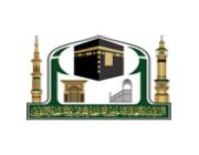 شؤون المسجد الحرام يعلن فتح باب التوظيف الموسمي للعام 1441هـ