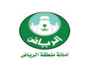 أمانة منطقة الرياض تعلن 81 وظيفة إدارية وهندسية للجنسين عبر جدارة