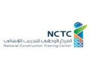 المركز الوطني للتدريب الإنسائي يعلن فرص توظيف في مشاريع أرامكو