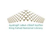 مكتبة الملك فهد الوطنية تعلن وظائف إدارية بالمرتبة الرابعة حتى السابعة