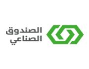 صندوق التنمية الصناعية السعودي يعلن بدء القبول في التدريب التعاوني