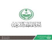 إمارة الشرقية تدعو الخريجين للتقدم على شغل 75 وظيفة