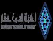 وظائف إدارية للجنسين بـ الهيئة العامة للعقار