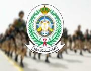 اليوم.. فتح بوابة القبول والتجنيد الموحد للقوات المسلحة لعدة رتب