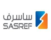 #وظائف إدارية شاغرة في مصفاة ساسرف