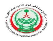 مستشفى قوى الأمن يعلن فتح باب التوظيف للرجال والنساء للعام 2020