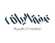 غرفة الرياض تعلن عدد 320 وظيفة للرجال والنساء حملة كافة المؤهلات