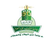 جامعة الملك عبدالعزيز تعلن وظائف موزع بريد لحملة الكفاءة المتوسطة