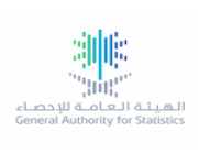 الهيئة العامة للإحصاء تعلن عن وظائف إدارية في مقرها الرئيسي بالرياض