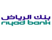 بنك الرياض يعلن بدء التقديم في برنامج فرسان الرياض المنتهي بالتوظيف