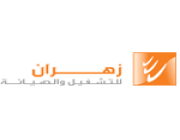 شركة زهران تعلن 388 وظيفة متنوعة بالشؤون الصحية للحرس الوطني