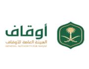 الهيئة العامة للأوقاف تعلن عن وظيفة إدارية في مقرها الرئيسي بالرياض