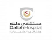 مستشفى دلة يعلن وظائف للجنسين حملة الثانوية والدبلوم والبكالوريوس