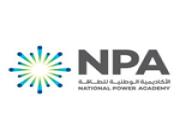 الأكاديمية الوطنية للطاقة تعلن عن برنامج التدريب والتوظيف لحملة الثانوية