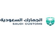 الجمارك السعودية تعلن فتح التقديم في برنامج أمين المنتهي بالتوظيف