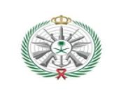 وزارة الدفاع تعلن وظائف إدارية بمسمى مراسل لحملة الثانوية فما دون