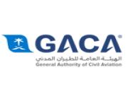 الهيئة العامة للطيران المدني تعلن عن وظائف إدارية لحملة البكالوريوس
