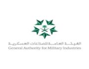 الهيئة العامة للصناعات العسكرية تعلن فتح التوظيف في كافة التخصصات
