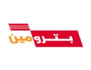 شركة بترومين تعلن وظائف هندسية لحديثي التخرج في جدة و الرياض