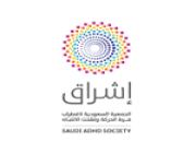 وظائف إدارية و تقنية للجنسين بالجمعية السعودية لاضطراب فرط الحركة