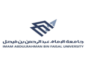 جامعة الإمام عبدالرحمن بن فيصل تعلن 20 دورة مجانية مع شهادات وجوائز