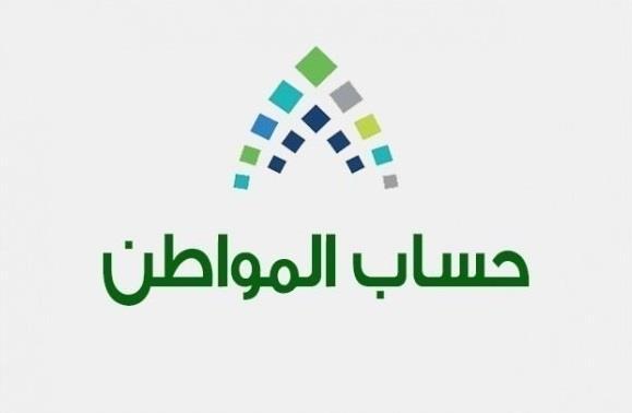 ولي العهد عن حساب المواطن وبدل غلاء المعيشة ويكشف عن مناقشات جارية حولهما