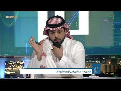 مذيع يفاوض مزور على الهواء مباشرة ليشتري 3 شهادات عليا (فيديو)