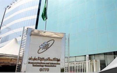 المملكة الأولى عربياً في مؤشرات تطبيق برتوكول الإنترنت