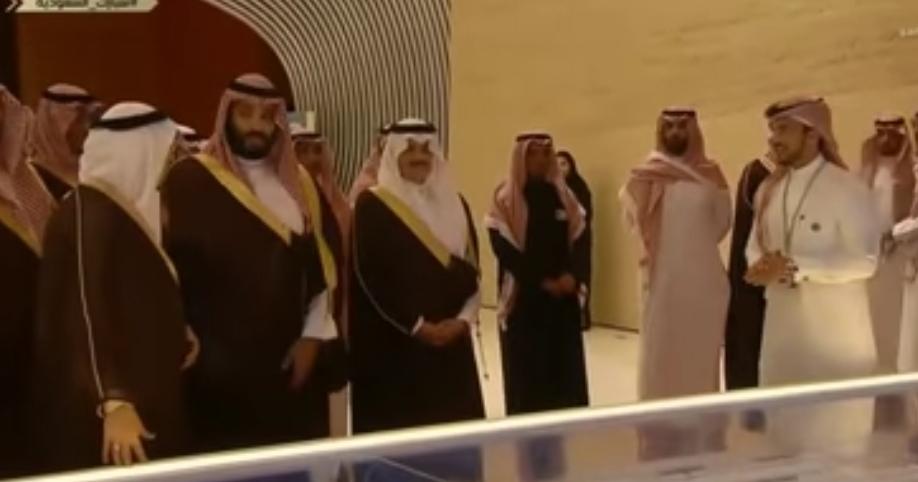 محمد بن سلمان لاتشرح لي الوزير  ناشب في حلوقنا
