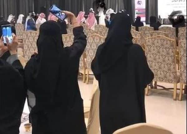 بيان من صحة الرياض بشأن مخالفات حفل المراكز الصحية