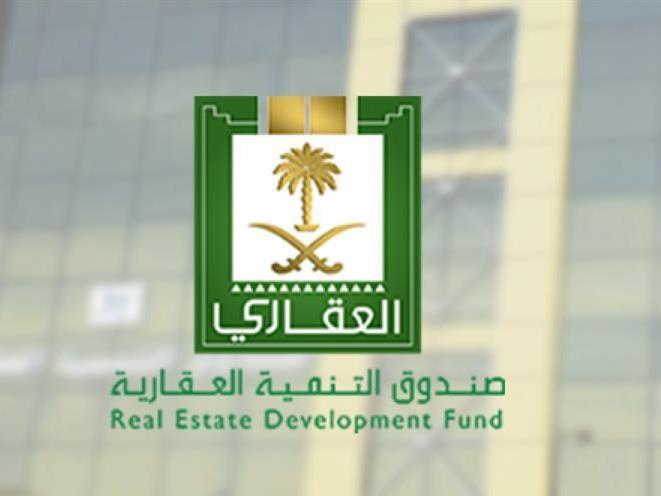 #عاجل و رسمي اعتماد قرض حسن ١٤٠ ألف للمدنين و المتقاعدين العسكريين .. رابط التقديم