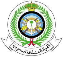 وظائف فنية وإدارية شاغرة في وزارة الدفاع