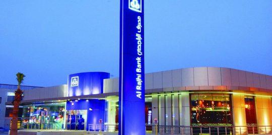 Photo of مصرف الراجحي يعلن عن وظائف شاغرة في بالرياض