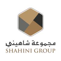 وظائف إدارية شاغرة لدى مجموعة شاهيني في خميس مشيط