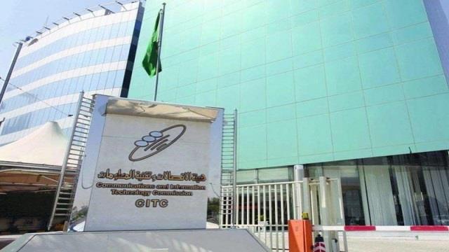 """""""هيئة الاتصالات"""": ارتفاع سرعات الإنترنت في المملكة إلى 600%"""