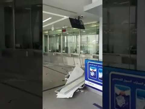 """""""شرطة مكة"""" تنفي تعرّض أحد فروع """"بنك الرياض"""" بجدة للسطو (فيديو)"""