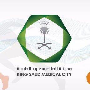 Photo of #وظائف إدارية وصحية شاغرة بمدينة الملك سعود الطبية