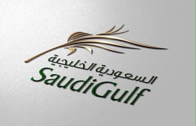 Photo of #وظائف شاغرة لدى طيران السعودية الخليجية