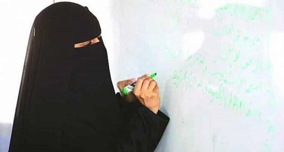 #وظائف تعليمية للنساء في #الرياض