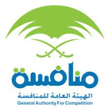 وظائف إدارية للرجال والنساء بـ هيئة المنافسة