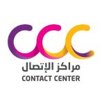 Photo of مراكز الاتصال تعلن وظائف بعقود عمل محددة المدة لحملة كافة المؤهلات