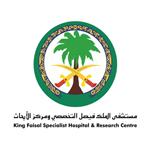 Photo of مستشفى الملك فيصل التخصصي يعلن 9 وظائف إدارية وتقنية للجنسين