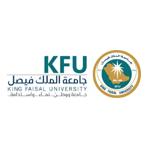 جامعة الملك فيصل تعلن 6 دورات مجانية معتمدة خلال عيد الفطر المبارك