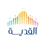 Photo of شركة القدية للإستثمار تعلن توفر وظائف تقنية وإدارية لحملة البكالوريوس