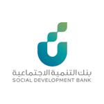 Photo of بنك التنمية الاجتماعية يعلن دورة مجانية بعنوان الأسر المنتجة والتسويق